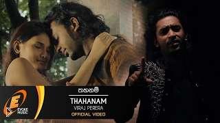 Смотреть онлайн Музыкальный клип с ланкийской музыкой
