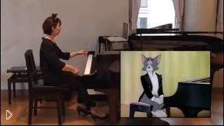 Смотреть онлайн Девушка играет на пианино музыку из Том и Джерри