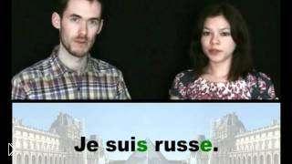 Смотреть онлайн Базовые фразы на французском языке с произношением