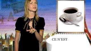 Смотреть онлайн Обучение французскому языку для начинающих с нуля
