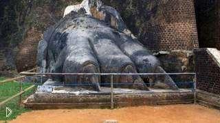 Смотреть онлайн Как выглядит Львиная скала в Сигирии (Шри-Ланка)