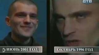Смотреть онлайн Смертная казнь в России - как это было