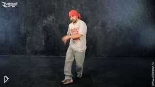 Смотреть онлайн Урок как танцевать брейк-данс для начинающих