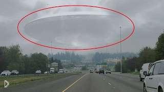 Смотреть онлайн Подборка: Необычные явления в небе