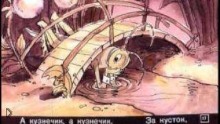 Смотреть онлайн Диафильм «Муха-Цокотуха»