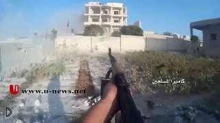Смотреть онлайн Реальные боевые действия в Сирии – смерть боевиков