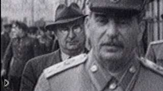Смотреть онлайн Как умер Иосиф Сталин