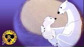 Смотреть онлайн Колыбельная песня Умки медведицы «Ложкой снег мешая»