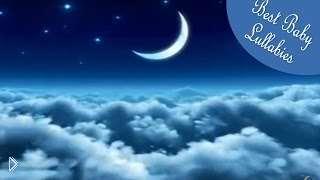 Смотреть онлайн Колыбельная музыка чтобы уснуть