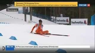 Смотреть онлайн Лыжник, который ни разу не видел снег