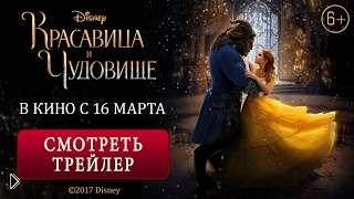 Смотреть онлайн Трейлер фильма Могучие рейнджеры на русском 2017