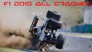 Смотреть онлайн Подборка интересных аварий и ДТП на гонках Формула-1