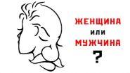Смотреть онлайн Загадки на мышление с ответом: правда или ложь