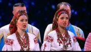 Смотреть онлайн Концерт Кубанского казачьего хора в Москве 2016