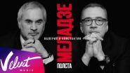 Смотреть онлайн Концерт Константина и Валерия Меладзе 2015