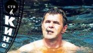Смотреть онлайн Фильм: Особенности национальной рыбалки, 1998 год