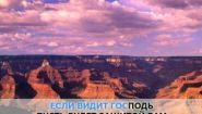 Смотреть онлайн Караоке: Михаил Боярский - Спасибо родная