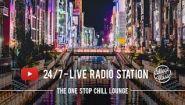 Смотреть онлайн Радио с музыкой в стиле Chill (спокойная, электронная)