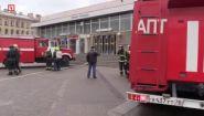Смотреть онлайн Что происходило после теракта на станции Сенная площадь