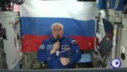 Смотреть онлайн Поздравление с Днем России 2017 года