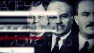 Каким был Хрущев, и как он пришел к власти - Видео онлайн