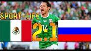 Смотреть онлайн Обзор матча Россия - Мексика 1:2