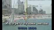 Смотреть онлайн Караоке: Кино (Виктор Цой) - Звезда по имени Солнце