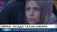 Смотреть онлайн Прямая трансляция телеканала Euronews