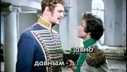 Смотреть онлайн Караоке сборник с песнями из советских фильмов