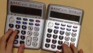 Смотреть онлайн Музыка созданная на калькуляторе