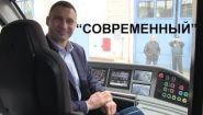 Смотреть онлайн Кличко выучил новое слово и понеслось