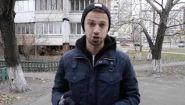Смотреть онлайн Антон Птушкин записал видео о своем районе