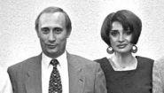 Смотреть онлайн Фотографии Путина В. В. в молодости
