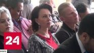 Смотреть онлайн Мошенников из России осудили в Гватемале