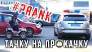 Смотреть онлайн Парень катается на детской машине по городу