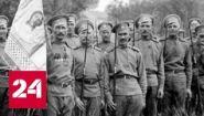Смотреть онлайн Документальный фильм: Гражданская война начала 20 века
