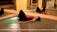 Гимнастика: Упражнения для поясницы - Видео онлайн