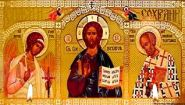 Смотреть онлайн Молитва православная от болезней и неудач «Живые помощи»