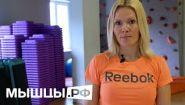 Смотреть онлайн Как тренироваться кроссфитом без тренажеров на дому