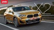 Смотреть онлайн Обзорный ролик BMW X2