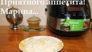 Рецепт рисовой каши на молоке в мультиварке - Видео онлайн