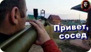 Смотреть онлайн Русская подборка приколов