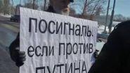 Смотреть онлайн Водители сигналят в качестве протеста Путину