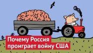 Смотреть онлайн Почему люди из России уезжают навсегда?