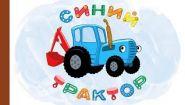 Смотреть онлайн Сборник детских песен для малышей