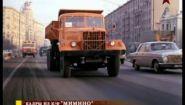 Смотреть онлайн Документальный фильм про советские автомобили
