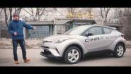 Смотреть онлайн Обзор авто: Toyota C-HR, 2018 год