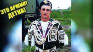 Смотреть онлайн Новые армейские приколы из России