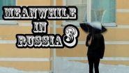 Смотреть онлайн Новые приколы про русских людей