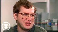 Интервью 1994 года с Сергеем Мавроди - Видео онлайн